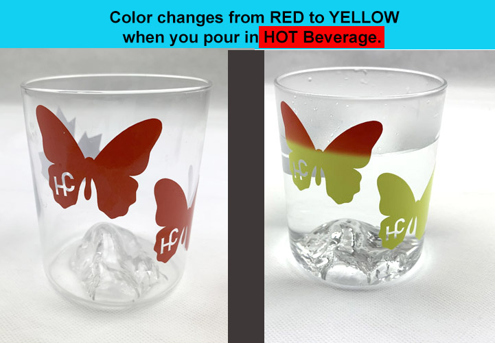 HOT color changing vinyl RED TO YELLOW 12 x 12