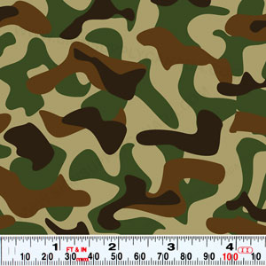 Army Camo Patterns Sign Supply Canada One Store All